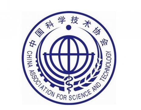 """科技领域还有这些""""硬骨头""""——中国科协发布2019年20个重大科学问题和工程技术难题"""