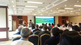 精新仪器参加2019中国碳酸钙新材料产业发展大会
