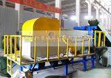 磁选设备生产商——潍坊恒基磁电机械有限公司入驻粉享通