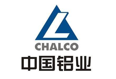 中铝集团半年业绩创新高 营收超1700亿元