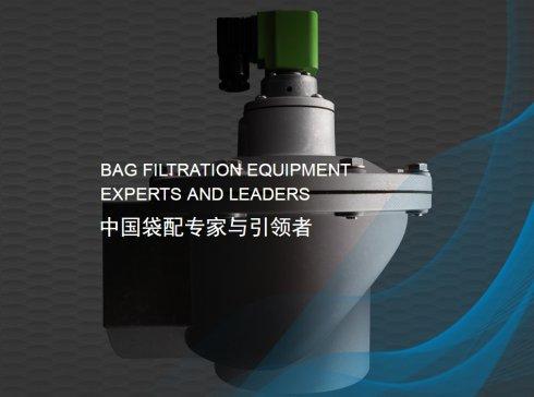 上海袋配将亮相2019国际脱硫脱硝及大气治理展