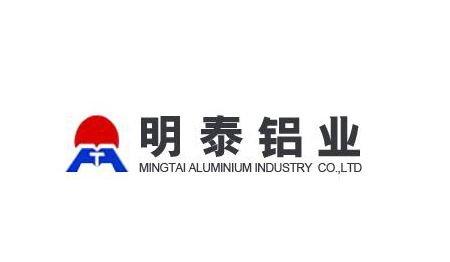 明泰铝业被工信部确定为工业企业知识产权运用试点企业