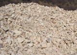 7月25日国内部分地区铝矾土报价