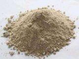7月29日国内部分地区磷矿粉报价
