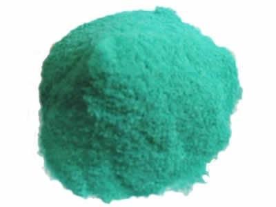 必和必拓将于2020年第二季度开始生产硫酸镍