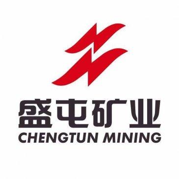 盛屯矿业:拟1.45亿美元在印尼投建年产3.4万吨金属高冰镍项目