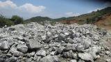8月12日国内部分地区硅灰石报价