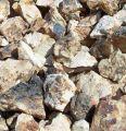 8月15日国内部分地区铝矾土报价
