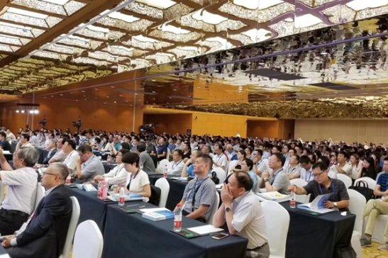 第十届环太平洋先进材料与工艺国际会议在西安举行  欧美克出席