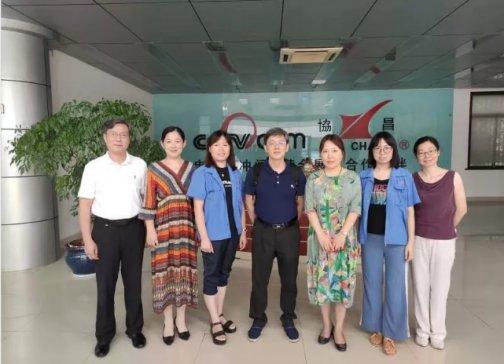 中国环保机械行业协会申红杰莅临协昌环保进行调研