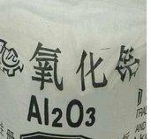 中国氧化铝对外依存度逐年下滑