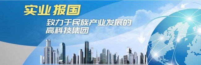 中国粉体材料科技创新哪家强?【第1期:超细钴镍、磷酸铁锂、石墨烯等】