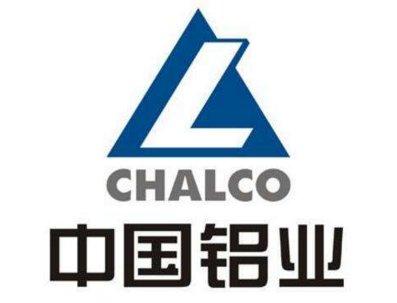 中国铝业:上半年营收增长15.23%,拟增资中国稀有稀土