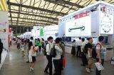 振威上海锂电展昨日拉开帷幕 国际展区亮点纷呈