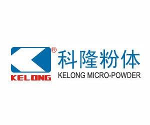超细碳酸钙粉优质生产商——广西贺州市科隆粉体有限公司入驻粉享通