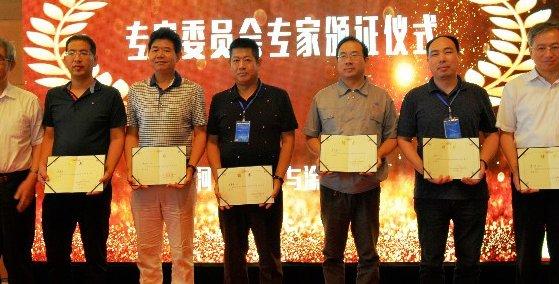 河北省粉末涂料专业委员会成立