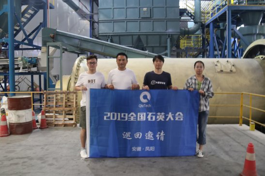 响应政府号召,石英企业纷纷入园——安徽凤阳石英砂产业园在行动!