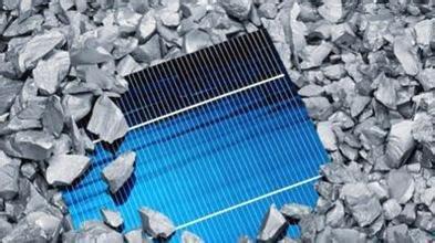 大全新能源与晶科能源签署2.8-3.6万吨多晶硅供应协议