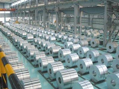 中铝青岛轻金属再生铝合金生产线恢复运行