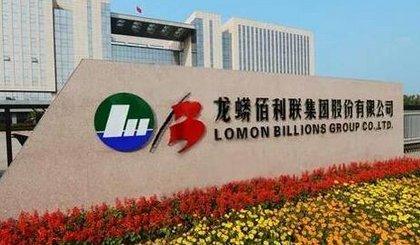 龙蟒佰利拟与控股子公司共同出资3亿元 布局钛材产业