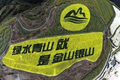 绿色矿山建设迫在眉睫
