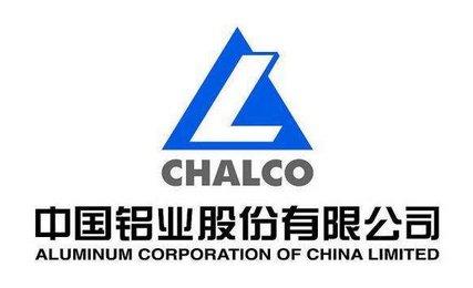 连云港港口控股集团与中铝签订年产400万吨氧化铝项目合作意向书