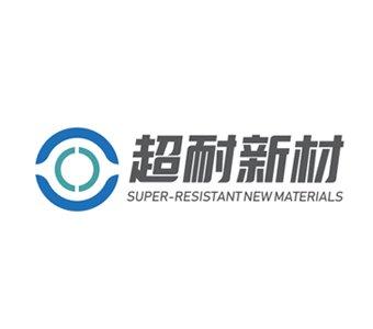 耐磨陶瓷管道,涂层供应商——湖南超耐新材料有限公司入驻粉享通