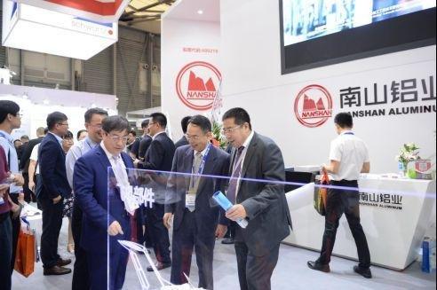 南山铝业将于2020年底在印尼投产一期氧化铝项目