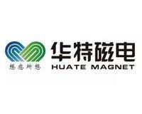 矿石磁选设备展商推荐:山东华特磁电科技股份有限公司作为赞助单位亮相2019全国石英大会