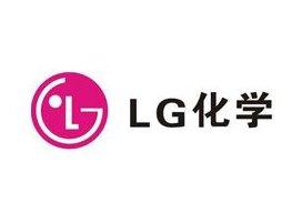 LG化学预计未来5年全球电动汽车销量增长逾5倍