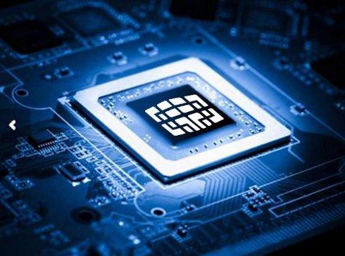 工信部:持续推进工业半导体材料、芯片等产业发展