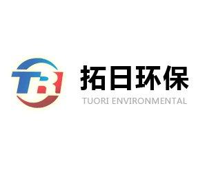 球磨分级生产线供应商:潍坊拓日环保科技有限公司作为参展单位亮相2019全国石英大会