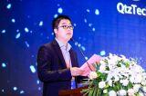 加快技术升级 助推行业发展——2019全国石英大会在徐州隆重开幕