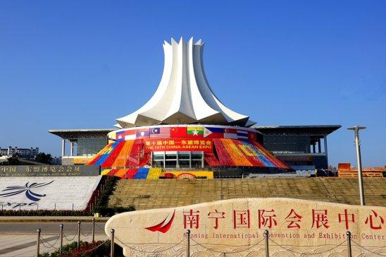第五届国际碳酸钙产业博览会将在邕举行  欧美克携粒度仪参展