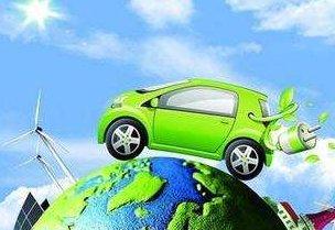 全球新能源企业500强出炉 中国209家企业上榜