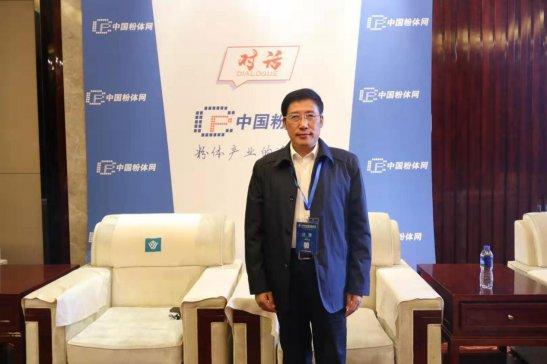 独家专访汪灵教授:石英原料企业如何做大做强