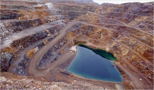 《稀土矿产地质勘查规范》推荐性行业标准报批稿公示