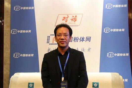 专访中国非金属矿工业协会石英专委会常务副秘书长段树桐