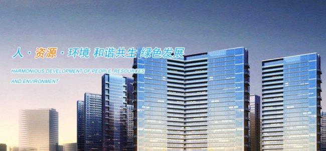 金石资源拟收购庄村矿业80%股权 巩固萤石行业龙头地位