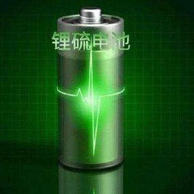 欧盟研发出能量密度超过310瓦时/千克的电动汽车锂硫电池
