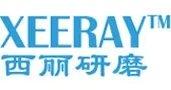 【固态电池材料大会展商推荐】长沙西丽纳米研磨科技有限公司