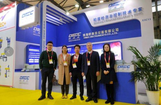 粉末涂料干法新纪元 ——欧美克LS-909E盛装亮相第二十四届中国国际涂料展
