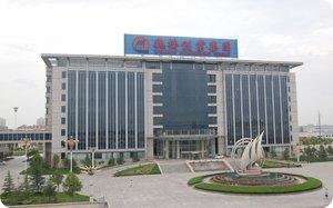 全球最大铝企山东魏桥203万吨电解铝产能将转移至云南