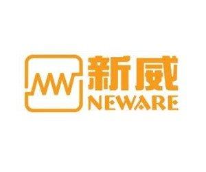 【固态电池材料大会展商推荐】深圳市新威尔电子有限公司
