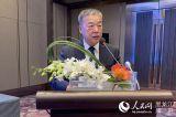 黑龙江鸡西市力图打造千亿石墨产业,鸡西工信局局长诚邀投资