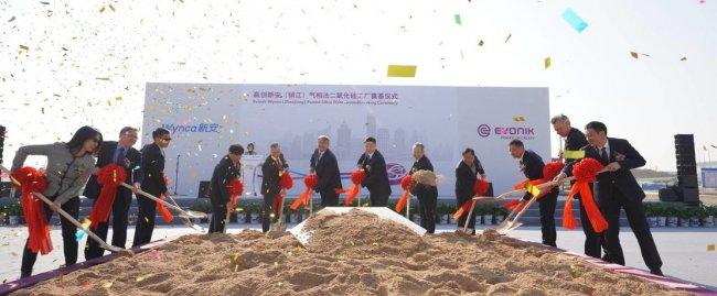 赢创年产9000吨气相二氧化硅项目在镇江开工建设