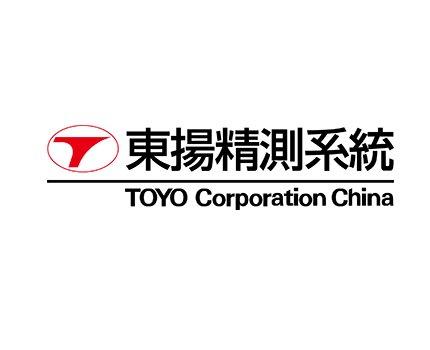 【固态电池材料大会展商推荐】东扬精测系统(上海)有限公司