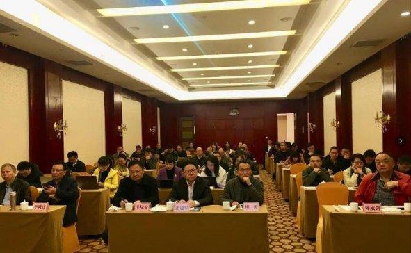 宜昌汇富硅材料王跃林博士主导制定的国际标准转化为团体标准项目通过立项