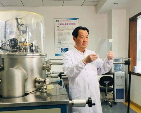 中国工程院化工、冶金与材料工程学部新增9院士简介