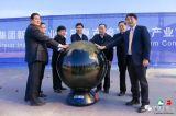 龙蟒佰利联集团新立钛业公司复产竣工暨钛产业重大项目集中开工仪式隆重举行